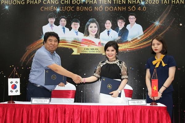 Lễ ký kết hỗ trợ chuyển giao công nghệ giữa công ty Milan Việt Hàn và công ty WIZMEDI của Hàn Quốc.