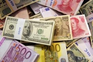Tỷ giá USD hôm nay (10/9) giảm so với euro và bảng Anh