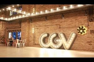 CGV bị kiện độc quyền tại Việt Nam: Nhìn đi cũng phải nhìn lại