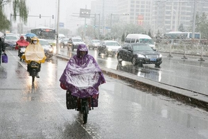 Thời tiết 17/1: Miền Bắc có mưa, trời rét đậm, rét hại có nơi 5 độ C