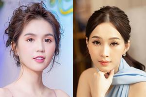 Ngọc Trinh, Đặng Thu Thảo vào Top 100 gương mặt đẹp châu Á