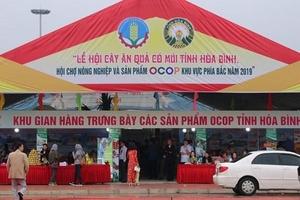 Hòa Bình: Bế mạc Hội chợ nông nghiệp và sản phẩm OCOP