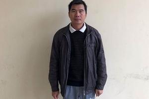 Hà Tĩnh: Nhân viên phòng kinh tế làm giả giấy tờ, chiếm đoạt 310 triệu đồng
