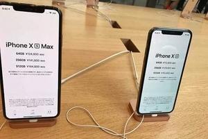 Chưa tới một tuần có mặt tại Việt Nam, giá iPhone XS và XS Max giảm một nửa