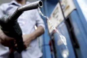 Giá xăng dầu hôm nay (21/9) giảm sau tuyên bố của Tổng thống Donald Trump