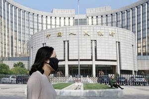 Ngân hàng Nhân dân Trung Quốc siết quản lý fintech