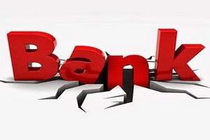 Khi nào các tổ chức tín dụng bị kiểm soát đặc biệt?