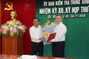 Đồng chí Trần Tiến Hưng giữ chức Phó Bí thư Tỉnh ủy Hà Tĩnh