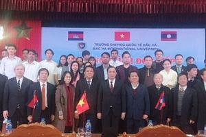 Đại học Quốc tế Bắc Hà tiếp đoàn cán bộ, sinh viên Lào và Campuchia