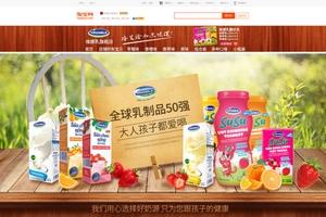 Sữa chua Vinamilk đã có mặt tại siêu thị thông minh Hema của Trung Quốc