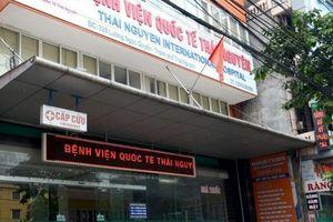 Cổ phiếu TNH tăng trần trong ngày đầu tiên giao dịch
