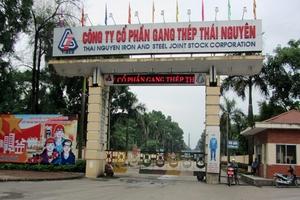Gang thép Thái Nguyên giải trình mối quan hệ giữa công ty Trung Dũng và ngân hàng BIDV thời Trần Bắc Hà