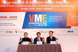 Nhiều doanh nghiệp điện tử đang mở rộng hoạt động tại Việt Nam