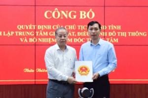 Thừa Thiên Huế: Thành lập Trung tâm Giám sát, điều hành đô thị thông minh