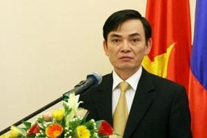Cựu Tổng giám đốc BIDV Trần Anh Tuấn qua đời