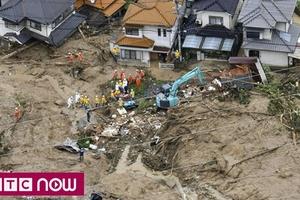 Nhật Bản: Số người chết do mưa lũ không ngừng tăng