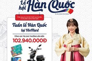 """Vinmart khai mạc """"Tuần lễ hàng hóa Hàn Quốc"""", ra mắt thương hiệu Vinmart Care"""