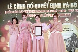 Ngọc Trinh làm CEO sản phẩm hỗ trợ sức khỏe phụ nữ