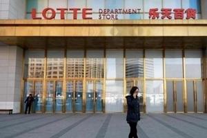 Hàn Quốc đệ đơn kiện Trung Quốc lên WTO