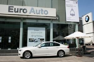 Tổng cục Hải quan tiếp tục phối hợp C46 điều tra Công ty Cổ phần ô tô Âu Châu (Euro Auto)