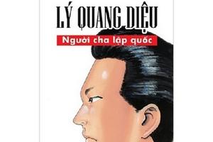 Ra mắt truyện tranh về Lý Quang Diệu tại Việt Nam