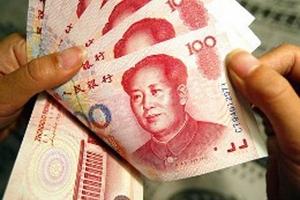 'Bong bóng' tài chính Trung Quốc dễ vỡ?