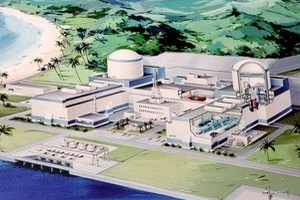 Nhật thông qua Hiệp định hợp tác hạt nhân với VN