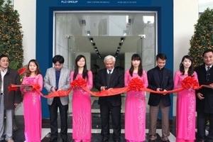 Hà Nội thêm một tòa văn phòng cho thuê tại Mỹ Đình