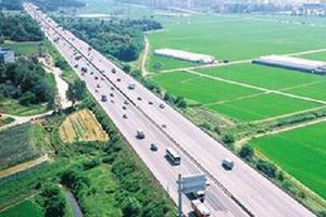 Công bố quy hoạch xây dựng vùng tỉnh Hải Dương