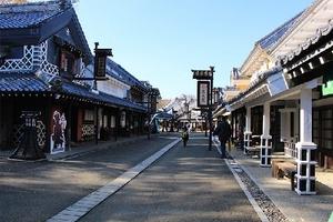 """Lễ ra mắt sản phẩm du lịch mới """"Nhật Bản – Quốc đảo thần kì"""" Hokkaido – Tokyo – Núi Phú Sỹ"""