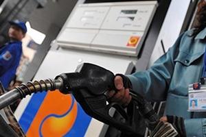 Quỹ bình ổn giá xăng dầu dư hơn 4,5 nghìn tỷ đồng