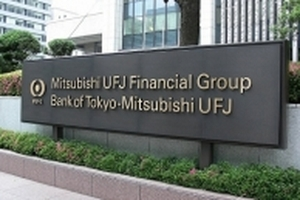 NHNN cấp phép cung cấp dịch vụ môi giới tiền tệ cho Bank of Tokyo-Mitsubishi UFJ