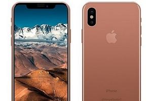 Màu sắc mới của iPhone 8 sẽ có tên Blush Gold