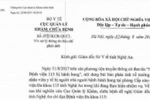 Vụ bác sĩ bị hành hung tại bệnh viện, Bộ Y tế chỉ đạo làm rõ