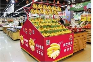 Chuối của HAGL đang được bán tại nhiều siêu thị lớn ở Trung Quốc, Campuchia