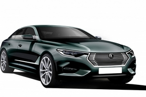 10 thiết kế sedan concept của Vinfast