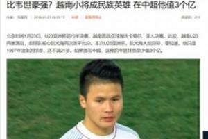 Quang Hải được định giá nửa triệu đôla nếu tới Trung Quốc chơi bóng