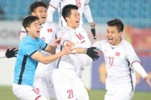 U23 Việt Nam mỏi mòn chờ tiền thưởng
