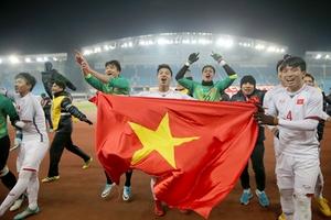 Mỗi thành viên U.23 Việt Nam sẽ nhận từ 500 triệu đến 1,5 tỉ đồng