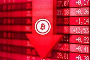 Giá bitcoin rơi khỏi ngưỡng 6.000 USD