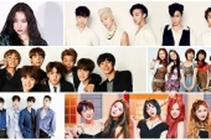 11 ca khúc Kpop khiến fan nhớ mãi bởi điệp khúc quá bắt tai