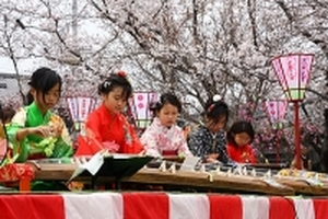 Chơi gì cuối tuần: Độc đáo lễ hội văn hóa Nhật Bản với vô vàn trải nghiệm hay