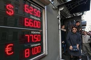 Chứng khoán, rouble Nga lao dốc vì lo Mỹ trừng phạt