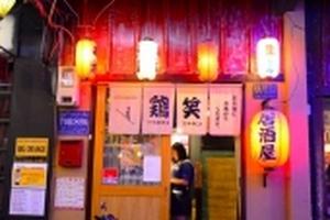 Lạc vào khu phố Nhật giữa lòng Sài Gòn khi lên đèn