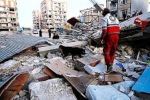 Động đất rung chuyển khu vực Tây Nam Iran, hơn 105 người bị thương