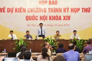 Hôm nay (21/10), khai mạc Kỳ họp thứ 8, Quốc hội khóa XIV