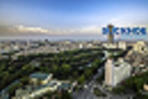 Hà Nội: Trung tâm thương mại đội lốt dự án bãi đỗ xe ngầm tại Công viên Thủ Lệ