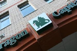 Quỹ thành viên của Dragon Capital đổ tiền vào trái phiếu TTC Group