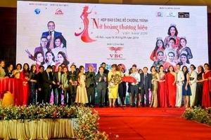 Tôn vinh Nữ hoàng Thương hiệu Việt Nam 2019