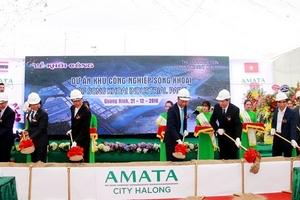 Quảng Ninh: Khởi công dự án khu công nghiệp Sông Khoai